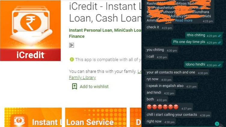 facebook post online loan