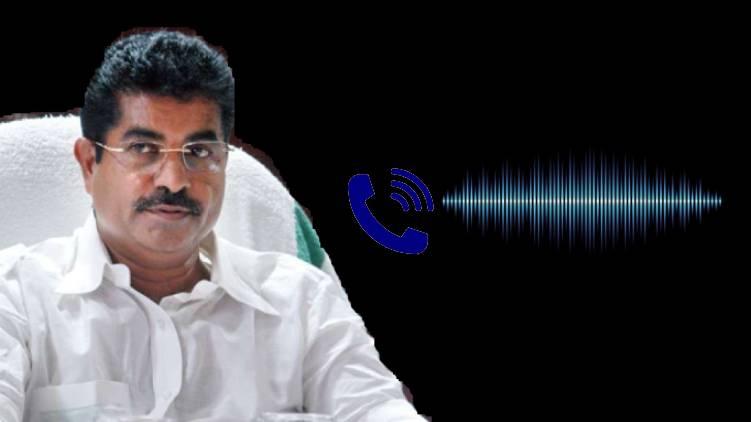 audio message against adoor prakash