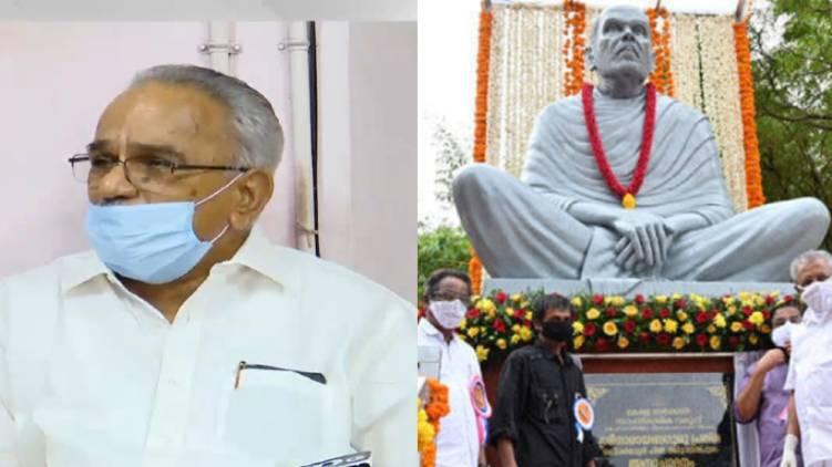 kanam rajendran against govt 1