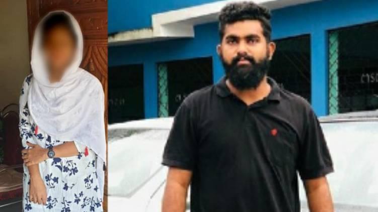kottiyam girl suicide haris in custody