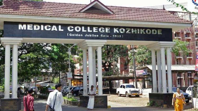 kozhikode medical college two covid death