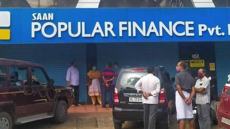 popular finance case depositor amount moved legally