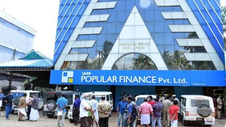 popular finance case handed over to cbi