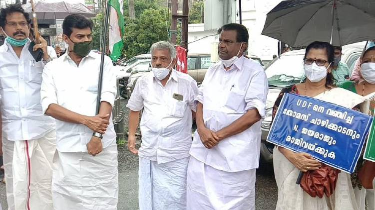 Congress protested demanding his resignation Representatives from Jose K. Mani faction