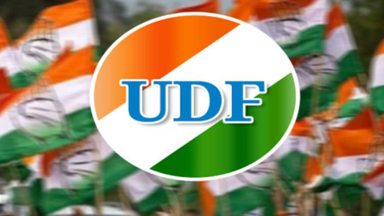 UDF district committees reorganized