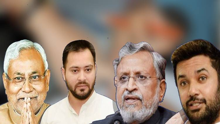 Bihar Assembly first phase polls on 28t