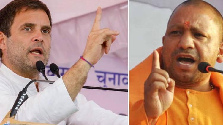 Rahul Gandhi of having links with the Popular Front; Yogi Adityanath