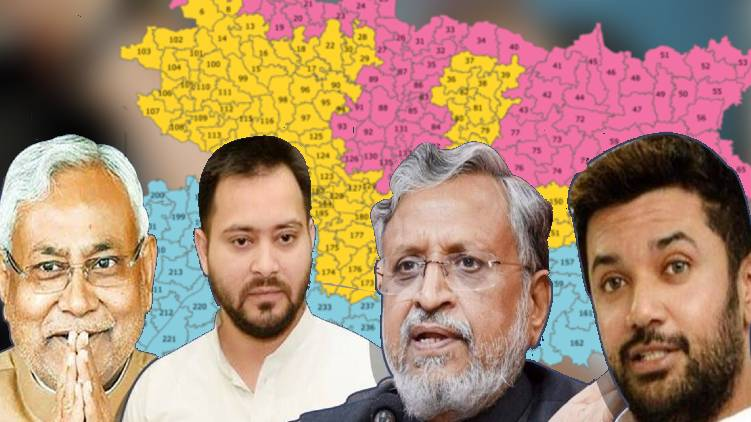 Bihar Assembly elections; campaign for the first phase ends today