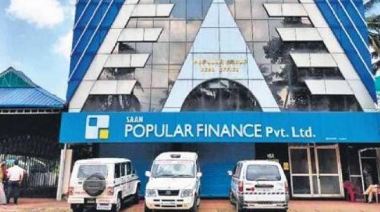 2900 cases registered against popular finance in kerala