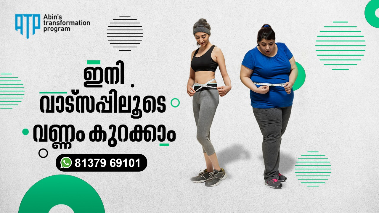 weight gain loss through whatsapp