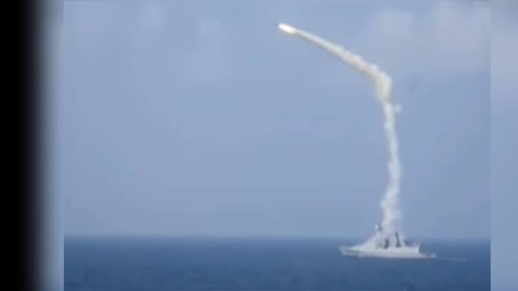 BrahMos Anti Ship Missile Launch video