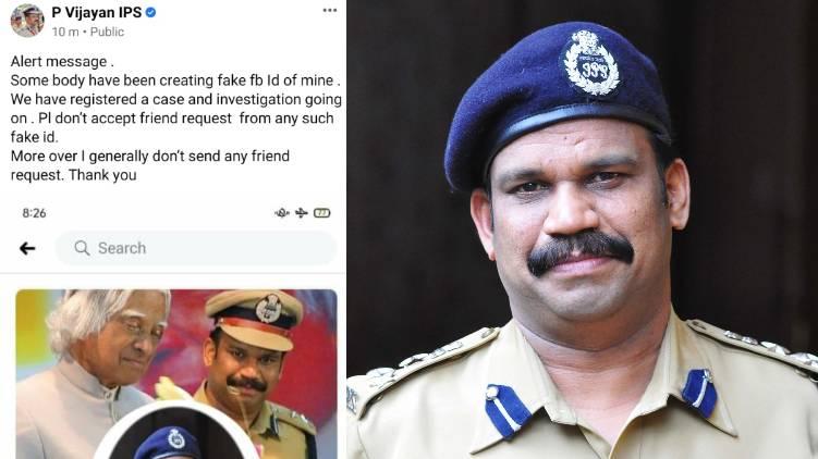 IG P Vijayan fake fb account
