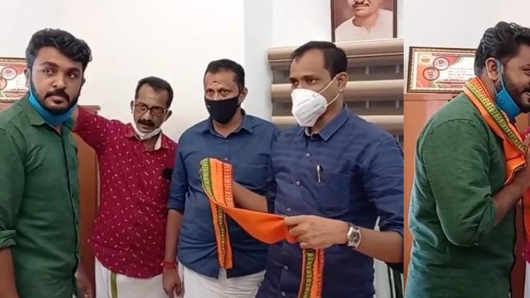 thiruvananthapuram youth congress bjp