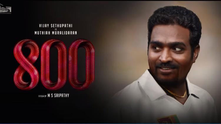 800 vijay sethupathi Muttiah