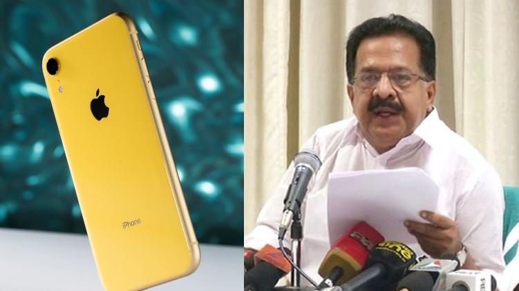 Ramesh Chennithala iPhone lakh