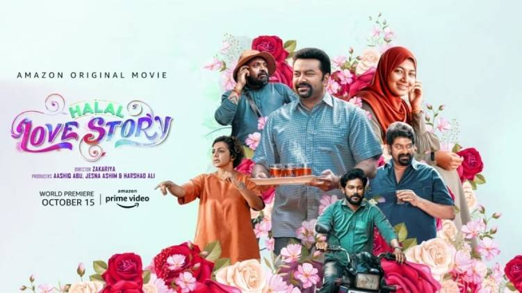 halal love story halal love story on Amazon Prime;  Posted on 15th of this month