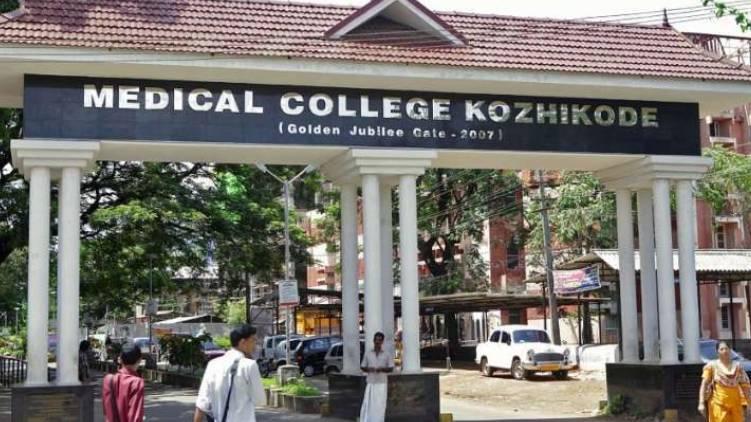 kozhikkode medical college