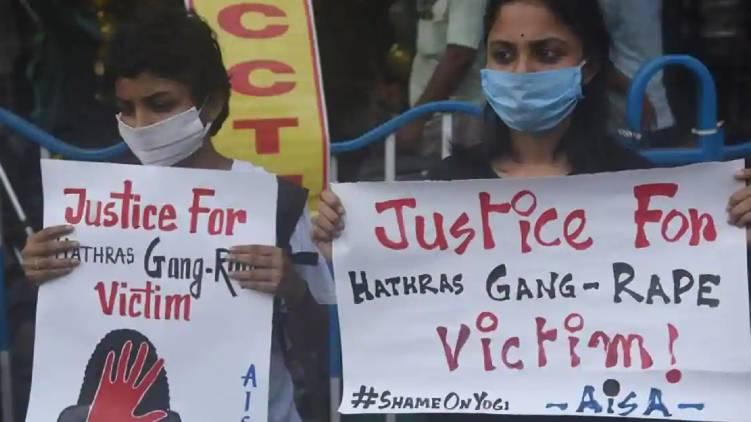 hathras gang rape