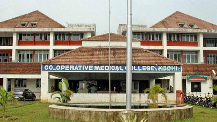 kalamassery medical college