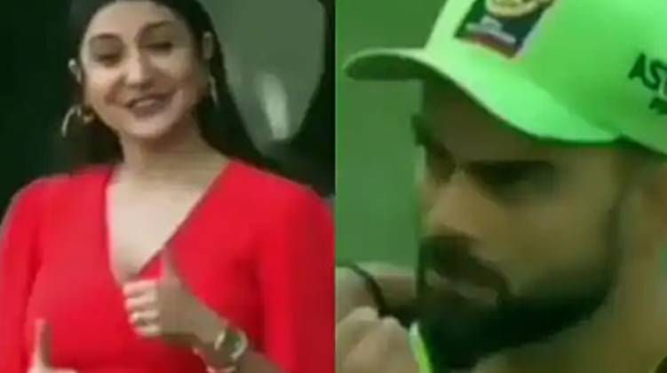 'Did you eat?' Virat Kohli gestures during a match on the field; Anushka gives 'thumbs up'; Video goes viral