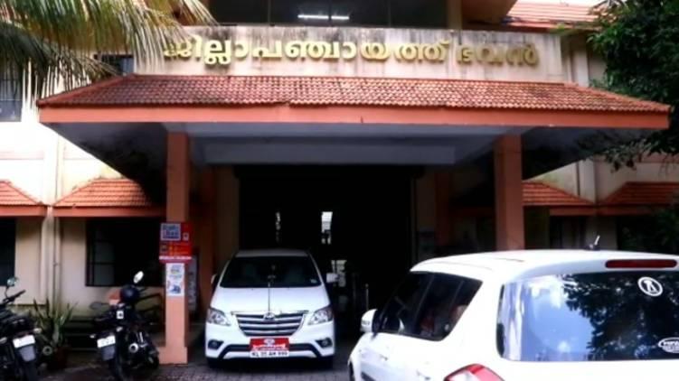 kottayam district panchayat