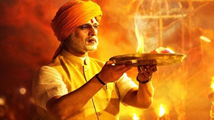 Narendra Modi Biopic theatre