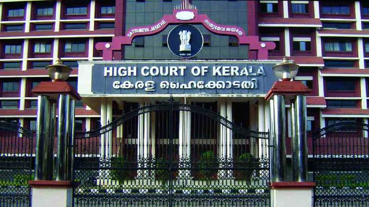 Travancore Titanium scam; high court will be heard petition today