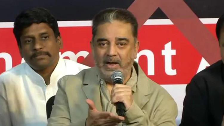 Kamal Haasan BJP Vaccine