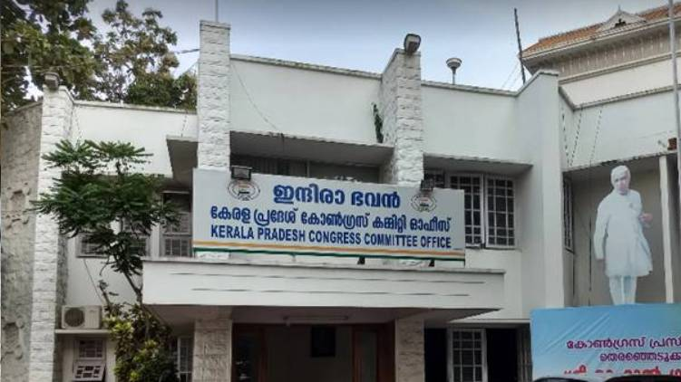 KPCC Political Affairs Committee meeting tomorrow