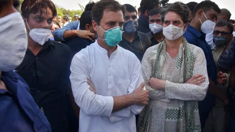 case against rahul gandhi and priyanka gandhi