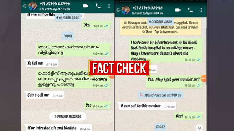 fortis hospital recruitment fact check