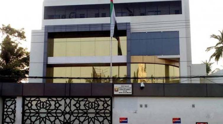 gold smuggling probe extends uae consulate