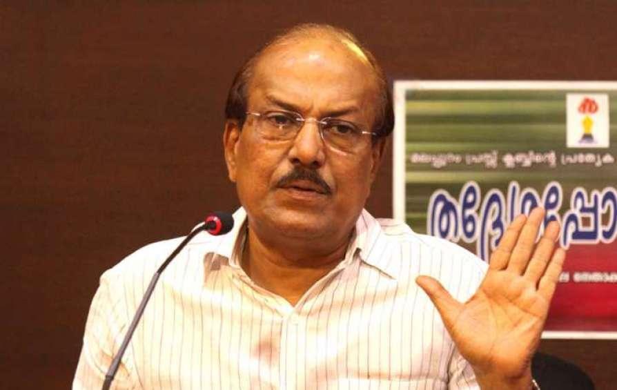 Forward reservation; detrimental effect on the community; PK Kunhalikutty