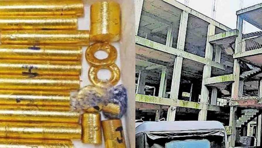 life mission- gold smuggling