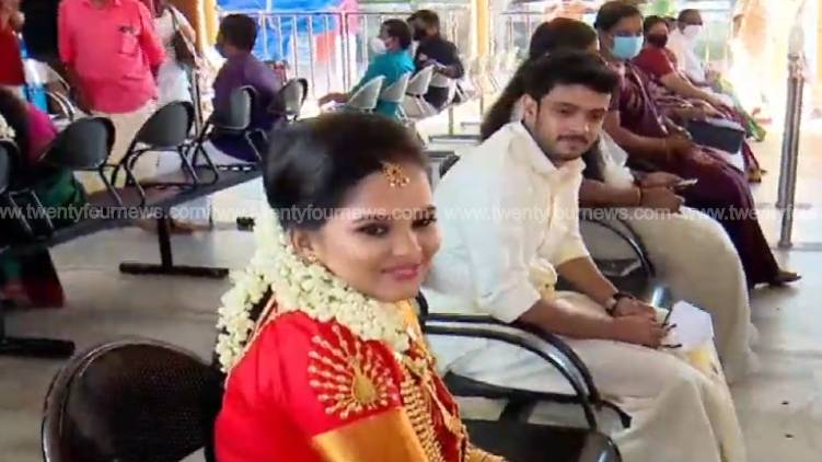 kerala quintuplets wedding