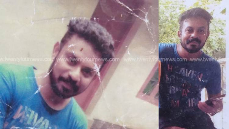 serial actor arrested for morphing