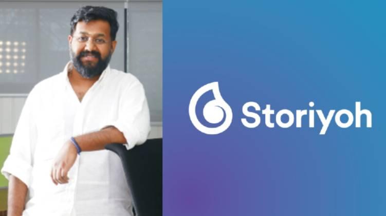success story of storiyoh podcast