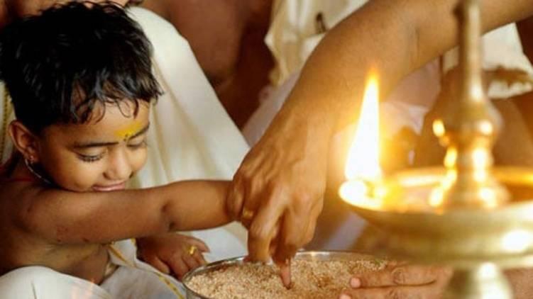 vidyarambham begin today