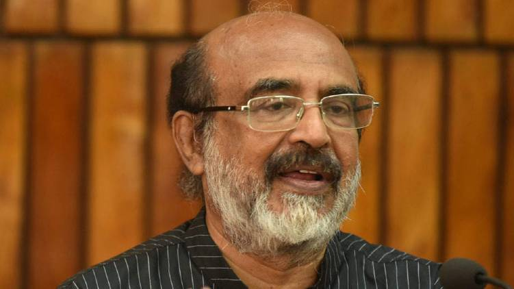CAG report; Thomas Isaac will give an explanation today