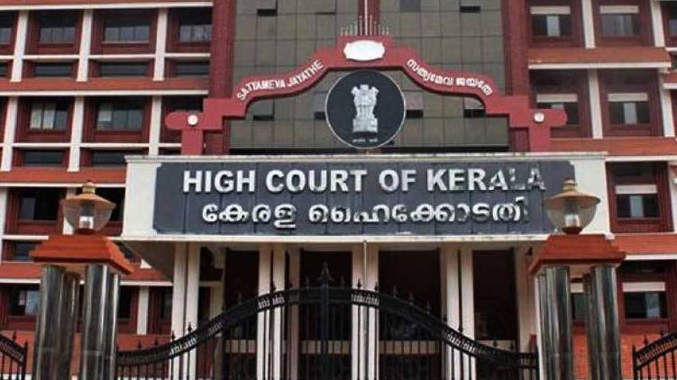 Gold smuggling; High Court will be hear appeal filed by NIA