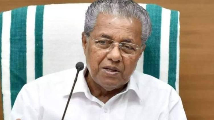 Govt change land registration rules; CM demanded report