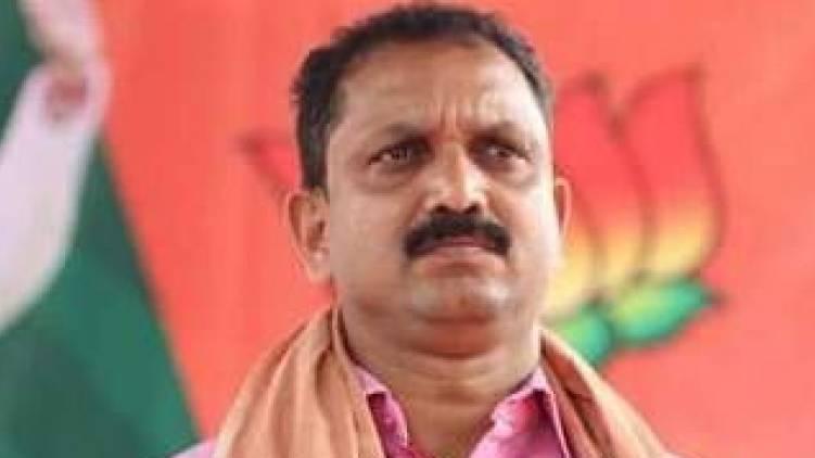 Bar bribery case: K. Surendran against cm pinanrayi vijayan