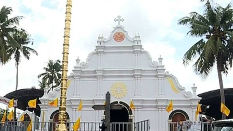 Mulanthuruthi Marthoman Church dispute; Supreme Court rejected the petition