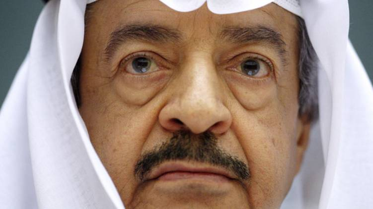 Bahrain PM dies at 84