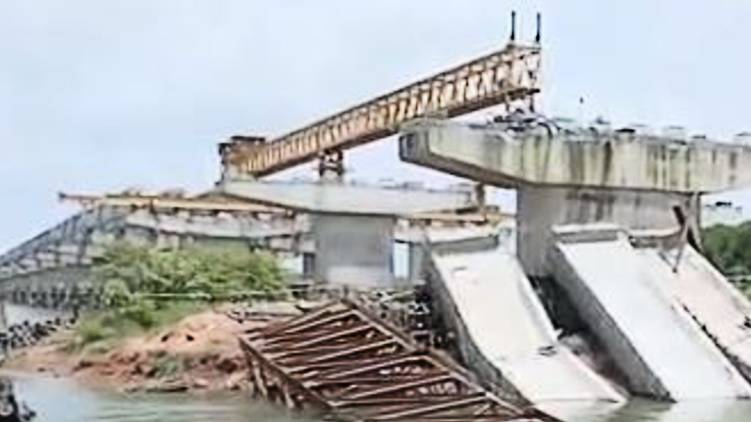 mahi bridge collapse