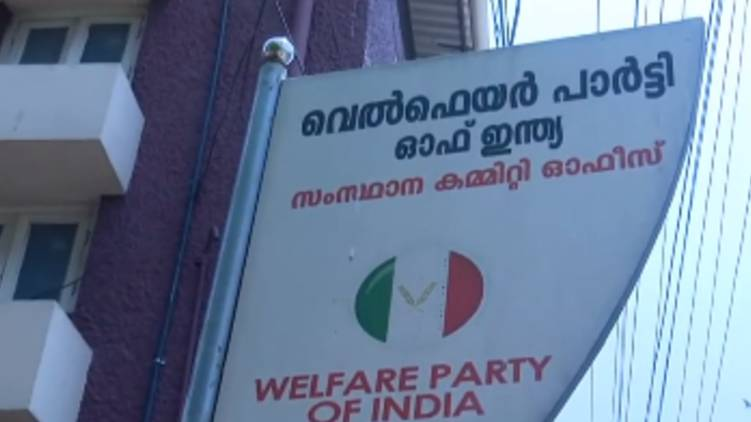 welfare party