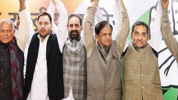 Leading the RJD alliance in more than 100 constituencies