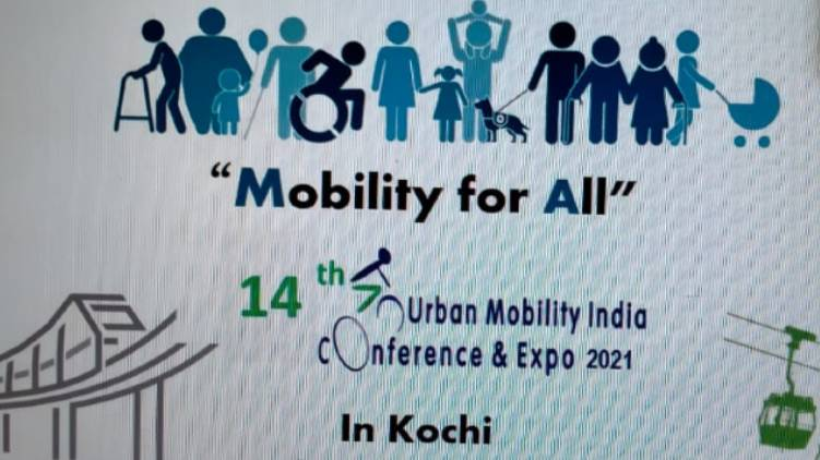 Urban Mobility International Conference