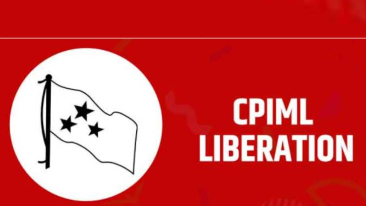 Are the CPIML Maoists? [24 Explainer]