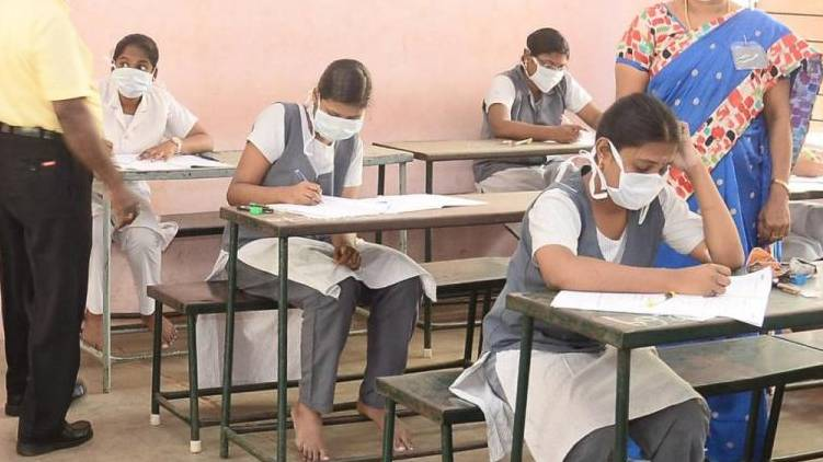 First Year Higher Secondary Improvement and Supplementary Examination